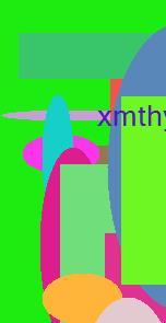 generic imitrex online
