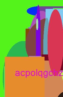 lisinopril tab 20mg
